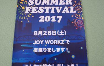 joy夏祭り