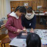 石川県の就労継続支援A型