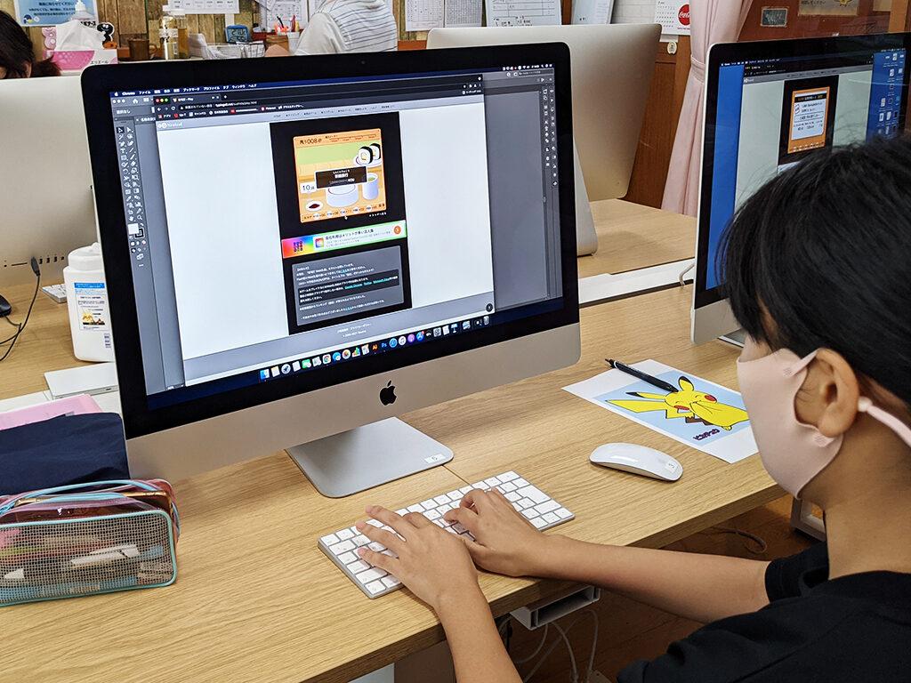 パソコン教室でタイピング