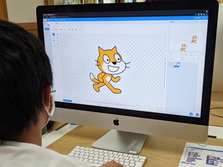 パソコン教室で楽しむ子どもたち